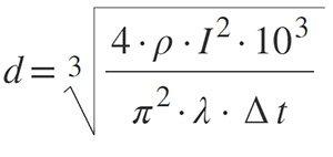 Formula dimensionamento cavi elettrici